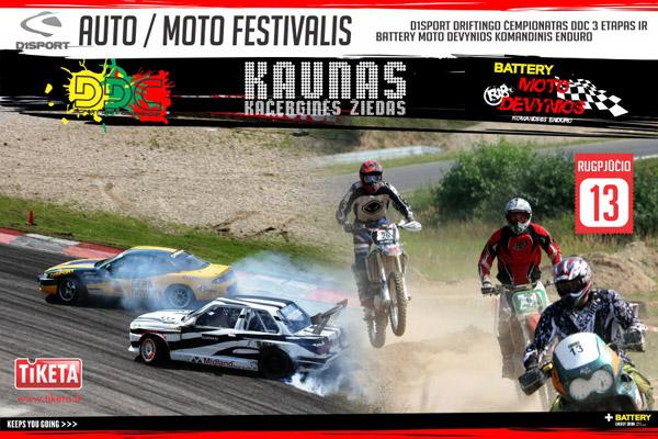 Kaunas Kačergines žiedas – auto/moto festivalis