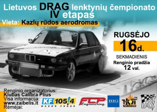 2012 m. Lietuvos automobilių DRAG lenktynių čempionato IV etapas